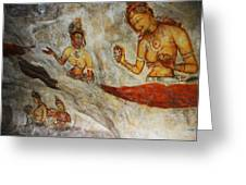 Sigiriya Fresco. Sri Lanka Greeting Card