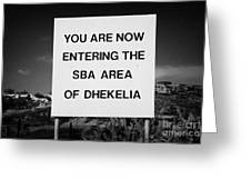 sign marking entrance of SBA Sovereign Base area of Dhekelia in the british controlled cyprus Greeting Card by Joe Fox