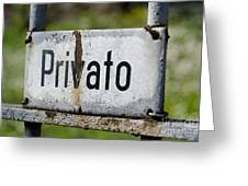 Signboard In Italian Privato Greeting Card