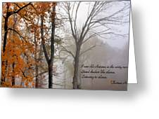 Silence Greeting Card