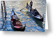Silently Drifting Gondolas Greeting Card
