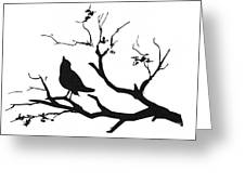 Silhouette Bird On Branch - To License For Professional Use Visit Granger.com Greeting Card