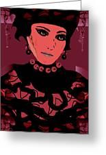 Silk Chiffon Greeting Card by Natalie Holland
