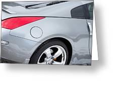 Silver 350z Nissan Greeting Card