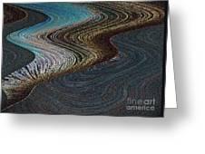 Silver Bay Greeting Card
