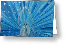 Silver Peacock Greeting Card