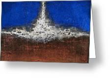 Silver Spaceship  Greeting Card