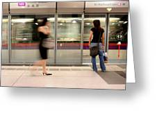 Singapore Tube Greeting Card