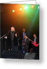 Singer Hasan Ammar In Bethlehem Greeting Card