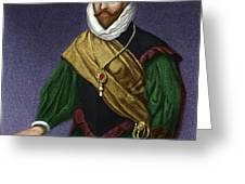 Sir Francis Drake, English Explorer Greeting Card by Maria Platt-evans