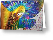 Sirin The Bird Greeting Card