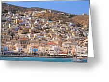 Siros Greece 2  Greeting Card