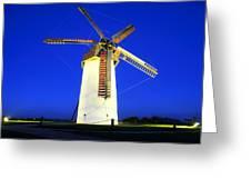 Skerries Windmill, Co Dublin, Ireland Greeting Card