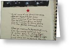 Sketchbook 1  Pg 0 Greeting Card by Cliff Spohn