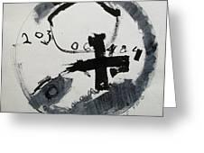 Sketchbook 1  Pg 2 Greeting Card by Cliff Spohn