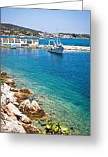 Skiathos Harbour Greeting Card