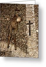 Skull Church Greeting Card