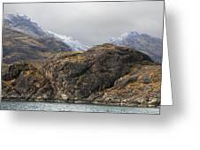 Skye Scotland Greeting Card
