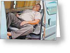 Sleeping On The Job Greeting Card