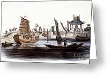 Sluice In China, 1800 Greeting Card