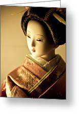 Smile Of Geisha Greeting Card