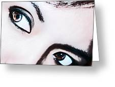 Smokey Eyes Of A Woman Greeting Card