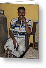 Smoking Hookah Greeting Card