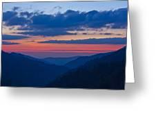 Smoky Mtn Sunset Greeting Card