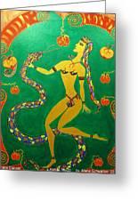 Snake  Dancer Greeting Card