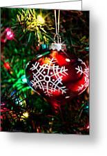 Snowflake Ornament Greeting Card
