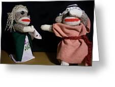 Sock Monkey Othello Greeting Card by David Jones