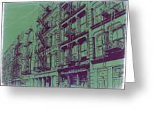 Soho New York Greeting Card by Naxart Studio