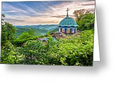 Sokolski Monastery Greeting Card