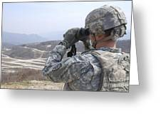 Soldier Observes An Adjust Fire Mission Greeting Card