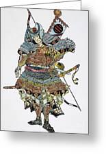 Soldier: Samurai Greeting Card