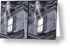 Something Wicked - Cross Your Eyes And Focus On The Middle Image Greeting Card