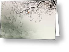 Song Of The Fall Season Greeting Card