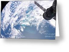 South Atlantic Plankton Bloom Greeting Card
