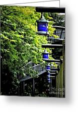 South Cove Battery Park Greeting Card