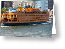 South Ferry Water Ride1 Greeting Card