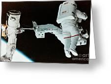 Spacewalk Greeting Card