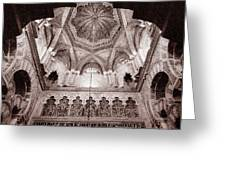 Spain Cathedral 1 Greeting Card