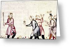 Spain: Medieval Ballgame Greeting Card
