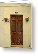 Spanish Doorstep Greeting Card