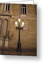 Spanish Street Light Greeting Card