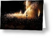 Sparkling Greeting Card