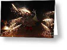 Sparkling Dragon Greeting Card