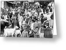 Sparta Greece - Street Scene - C 1907 Greeting Card