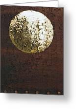 Sphere 2 Greeting Card