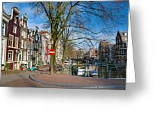 Spiegelgracht 36. Amsterdam Greeting Card